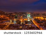 aerial panoramic view of... | Shutterstock . vector #1253602966