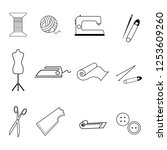 icons with materials and tools...   Shutterstock .eps vector #1253609260