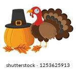 thanksgiving day turkey | Shutterstock .eps vector #1253625913