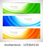 set of abstract banners | Shutterstock .eps vector #125364110