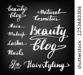 a set of beautiful lettering... | Shutterstock .eps vector #1253683306