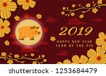 happy chinese new year 2019... | Shutterstock .eps vector #1253684479