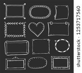 hand drawn set of simple frame... | Shutterstock .eps vector #1253717560