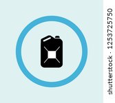 petrol can icon symbol. premium ... | Shutterstock .eps vector #1253725750