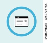 browser icon symbol. premium... | Shutterstock .eps vector #1253725756