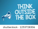 conceptual hand writing showing ...   Shutterstock . vector #1253728306