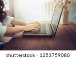 young business woman working... | Shutterstock . vector #1253759080