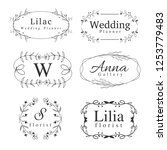 set of flower logos template... | Shutterstock .eps vector #1253779483