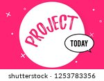 word writing text project....   Shutterstock . vector #1253783356