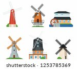 traditional ancient windmill...   Shutterstock . vector #1253785369