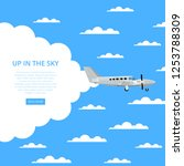 up in the sky poster with... | Shutterstock . vector #1253788309
