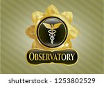 gold emblem or badge with... | Shutterstock .eps vector #1253802529
