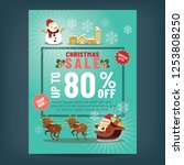 christmas sale poster with cute ... | Shutterstock .eps vector #1253808250