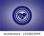 heart with electrocardiogram... | Shutterstock .eps vector #1253815099