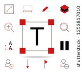 text editor icon. text editor... | Shutterstock . vector #1253817010