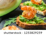 appetizer of bread with seeds ... | Shutterstock . vector #1253829259