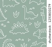 cute dinosaur vector print for... | Shutterstock .eps vector #1253833279