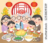 chinese new year family reunion ... | Shutterstock .eps vector #1253839339