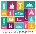 world landmark icon set. flat...   Shutterstock .eps vector #1253839693