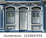 front view of traditional... | Shutterstock . vector #1253842933