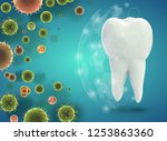 protection of teeth from caries ... | Shutterstock .eps vector #1253863360