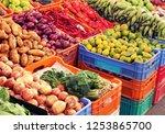 vegetable grocery on the market. | Shutterstock . vector #1253865700