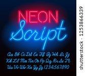 neon script alphabet font. blue ... | Shutterstock .eps vector #1253866339