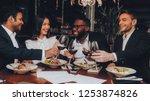 business people dinner meeting... | Shutterstock . vector #1253874826