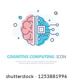 cognitive computing icon. flat...   Shutterstock .eps vector #1253881996