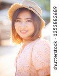 portrait of beautiful asian... | Shutterstock . vector #1253882689