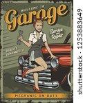vintage garage service colorful ... | Shutterstock .eps vector #1253883649