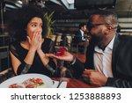 african handsome man proposing... | Shutterstock . vector #1253888893