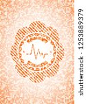 electrocardiogram icon inside... | Shutterstock .eps vector #1253889379