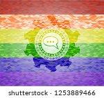 speech bubble icon inside...   Shutterstock .eps vector #1253889466