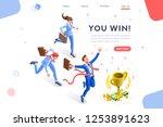 cup challenge reward  top prize ... | Shutterstock .eps vector #1253891623