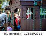 life of children in a modern... | Shutterstock . vector #1253892316