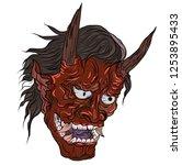 japanese demon mask vector.hand ... | Shutterstock .eps vector #1253895433