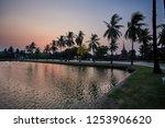 sukhothai  thailand  apr 25  ... | Shutterstock . vector #1253906620