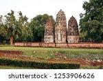 sukhothai  thailand  apr 25  ... | Shutterstock . vector #1253906626