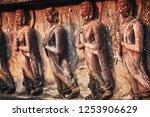sukhothai  thailand  apr 25  ... | Shutterstock . vector #1253906629