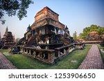 sukhothai  thailand  apr 25  ... | Shutterstock . vector #1253906650