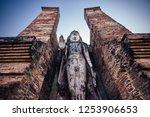sukhothai  thailand  apr 25  ... | Shutterstock . vector #1253906653