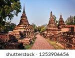sukhothai  thailand  apr 25  ... | Shutterstock . vector #1253906656