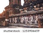 sukhothai  thailand  apr 25  ... | Shutterstock . vector #1253906659