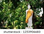 sukhothai  thailand  apr 25  ... | Shutterstock . vector #1253906683