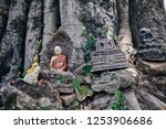 sukhothai  thailand  apr 25  ... | Shutterstock . vector #1253906686