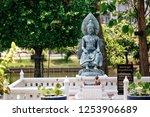 sukhothai  thailand  apr 25  ... | Shutterstock . vector #1253906689