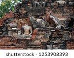 sukhothai  thailand  apr 25  ... | Shutterstock . vector #1253908393