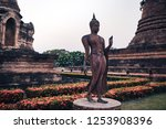 sukhothai  thailand  apr 25  ... | Shutterstock . vector #1253908396