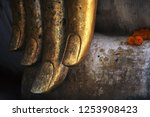 sukhothai  thailand  apr 25  ... | Shutterstock . vector #1253908423